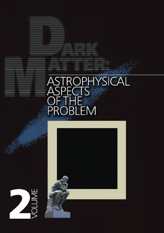 Dark Energy and Dark Matter in the Universe